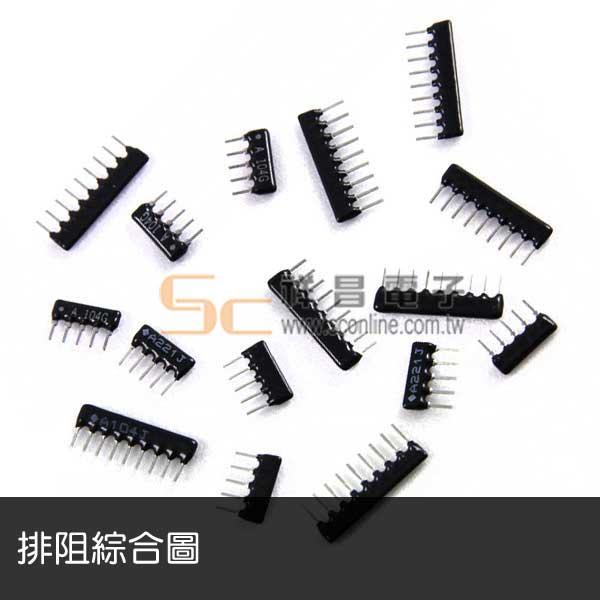 排阻 7P 100KΩ A Type DIP -G (100pcs)