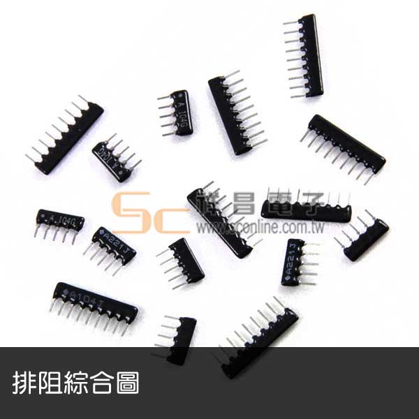 排阻 10P5R 150Ω B Type DIP (100pcs)
