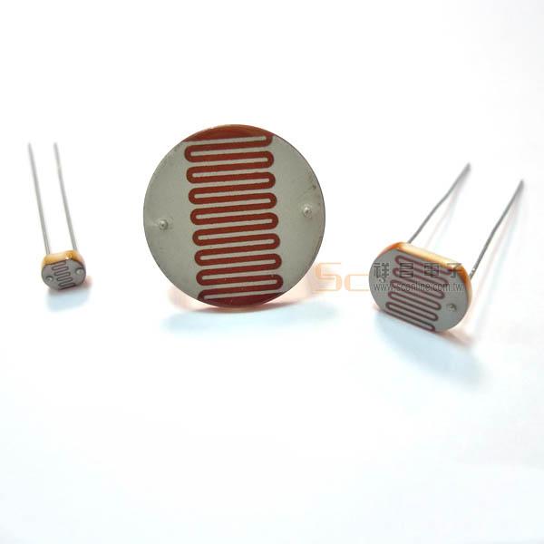 光敏電阻 CDS-10mm