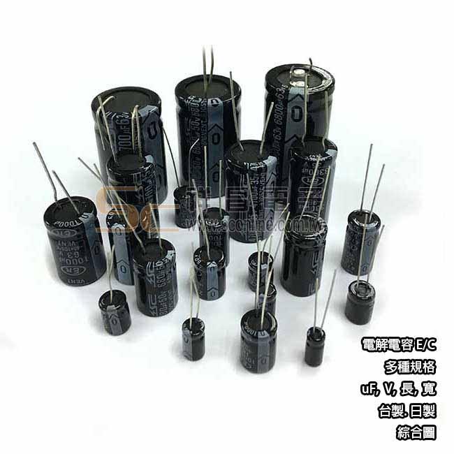 電解電容  1uF 50V 5x11mm