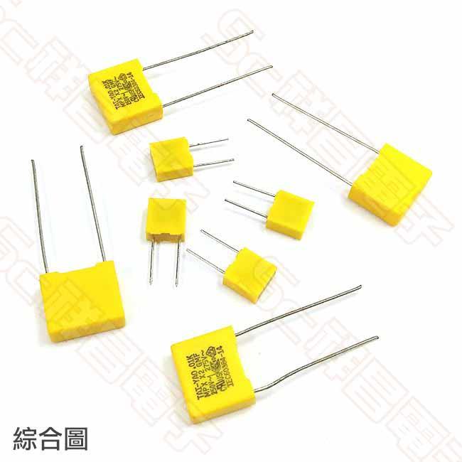 MPK 103J/100V (★5入)