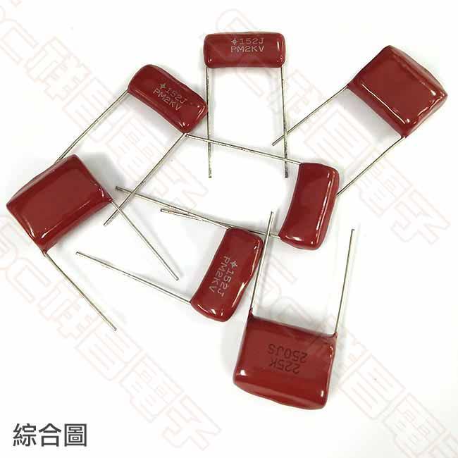 MEF 224P/100V K (★5入)