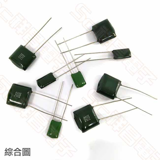 M/C 563/250V (★5入)