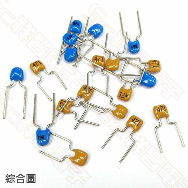 積層DIP 224U/50V (★5入)