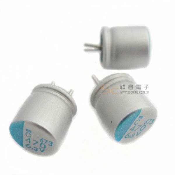 固態電容 6.3V 470uF 8x8mm