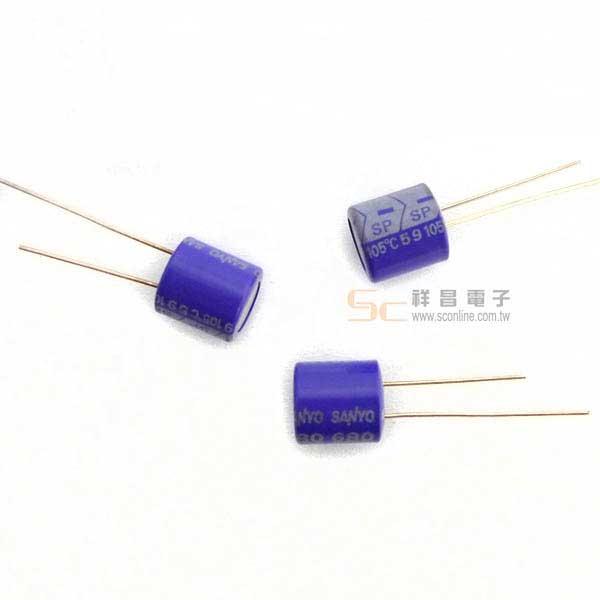 固態電容 6.3V 680uF 10x10mmSANYO