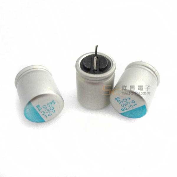 固態電容 16V 330uF NIPPON