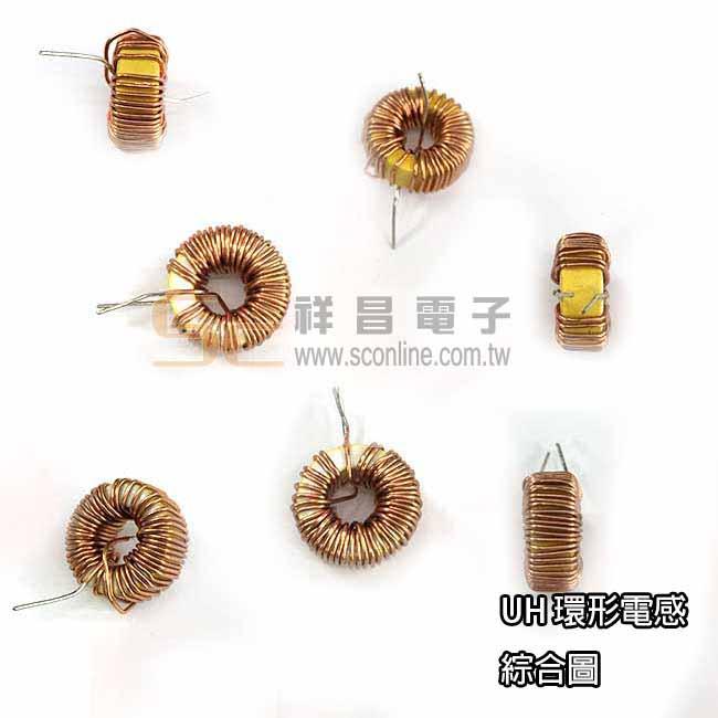 100uH 環型 環形 電感 (線圈)