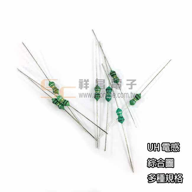 8.2uH 電感 色環電感