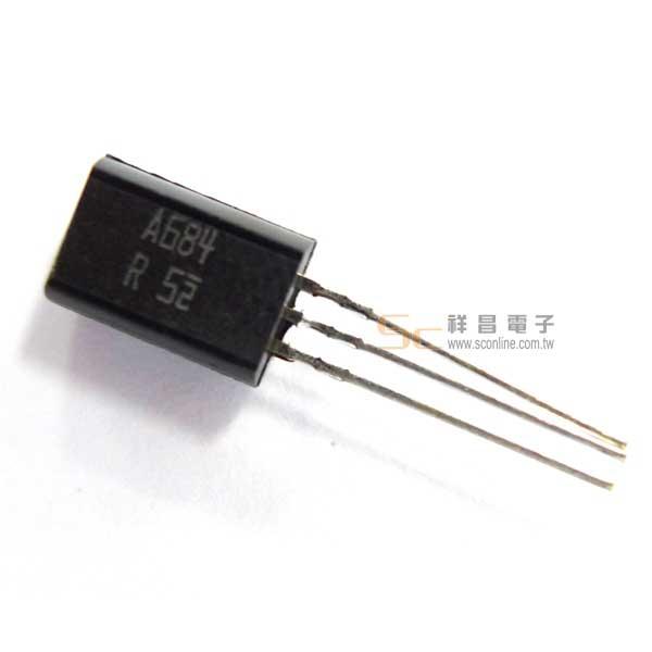 2SA684 電晶體
