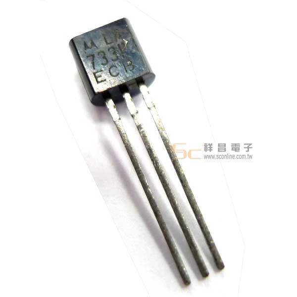 2SA733 電晶體