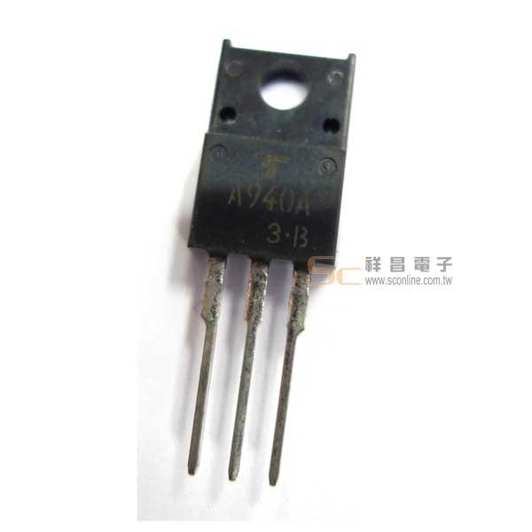 2SA940 電晶體