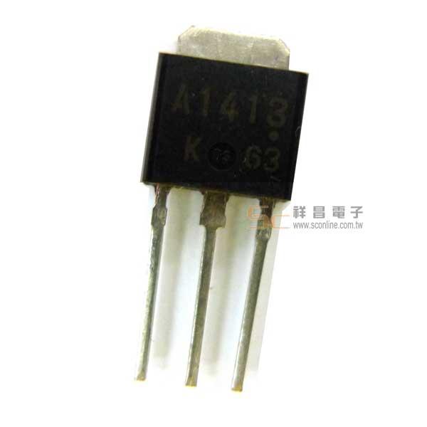 2SA1413 電晶體