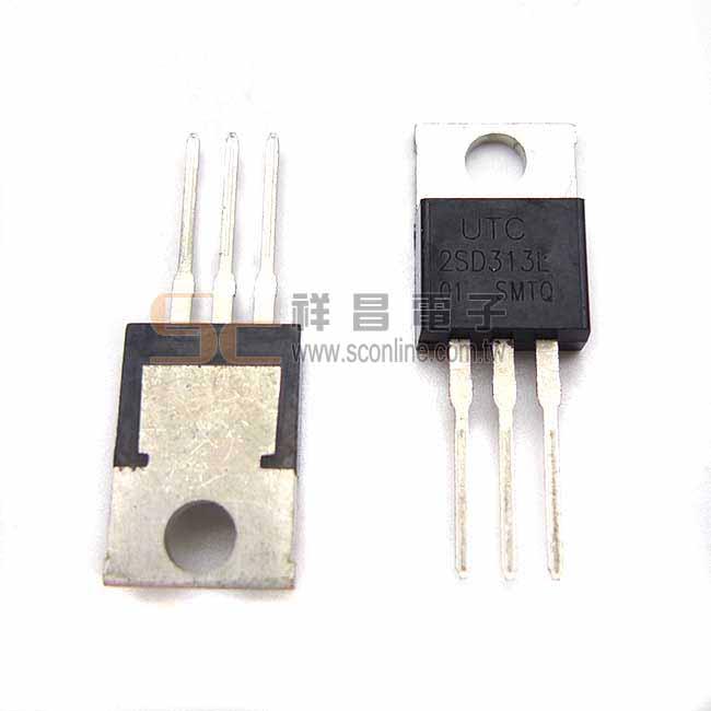 2SD313 功率電晶體 三極管 (1入)