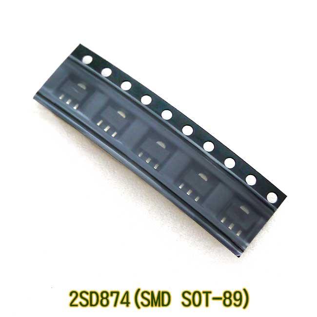 2SD874 (SMD SOT-89) ★5入