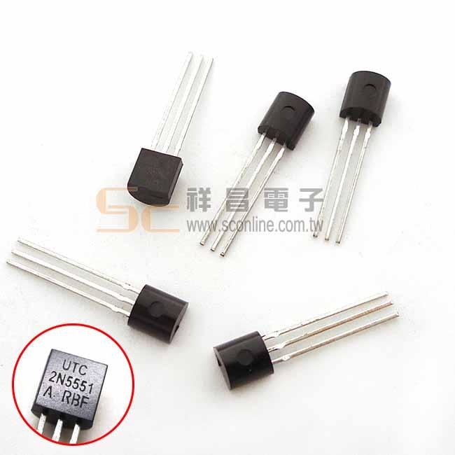 2N5551 電晶體 (★五入)