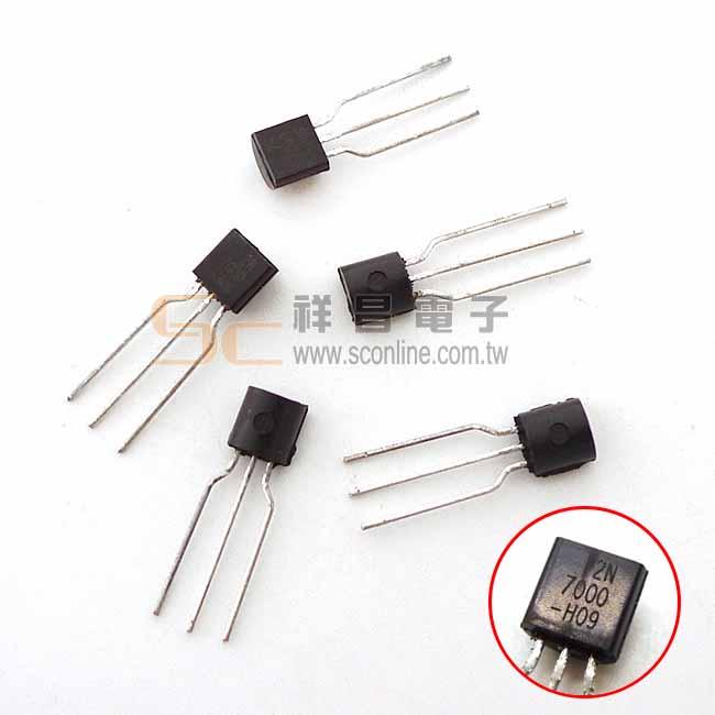 2N7000 電晶體 (★五入)