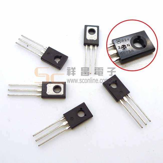2N6075A 電晶體 (★五入)
