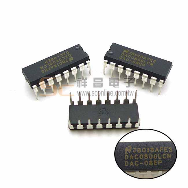 DAC0800 DIP-16 數模轉換器 IC 晶片