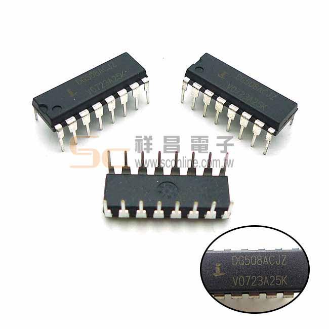 DG508 集成電路 積體電路 IC芯片 DIP-16