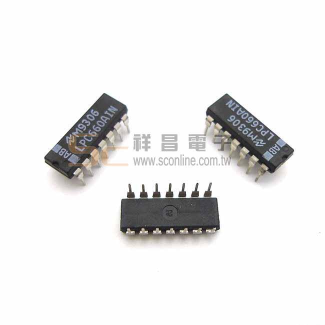 LPC660AIN (M9306)DIP-14 積體電路 IC晶片