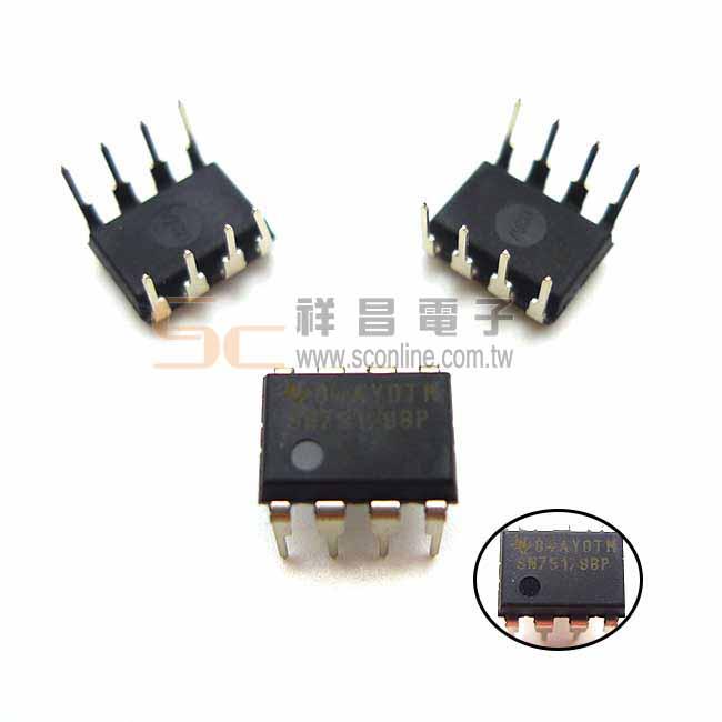SN75179BP DIP-8 8P IC半導體 積體電路 接收器/收發器/驅動器/收發晶片 (1入)