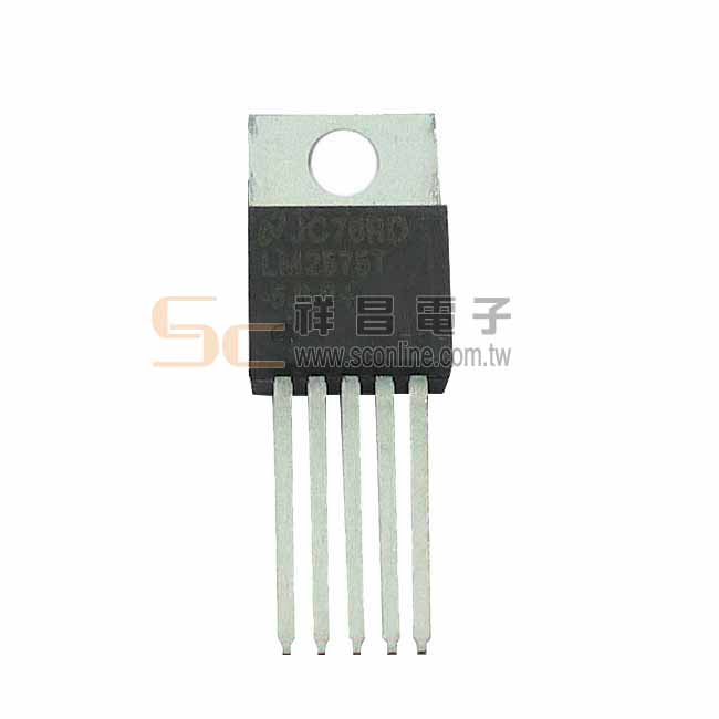 IC LM2575-5.0 TO220-5 穩壓IC