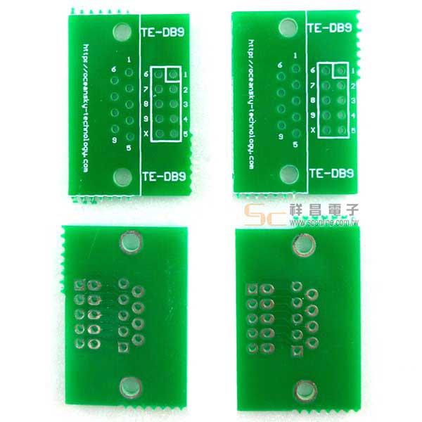 D-SUB 9 PIN 2.54 IC轉接板/腳座 (4片裝) 25號