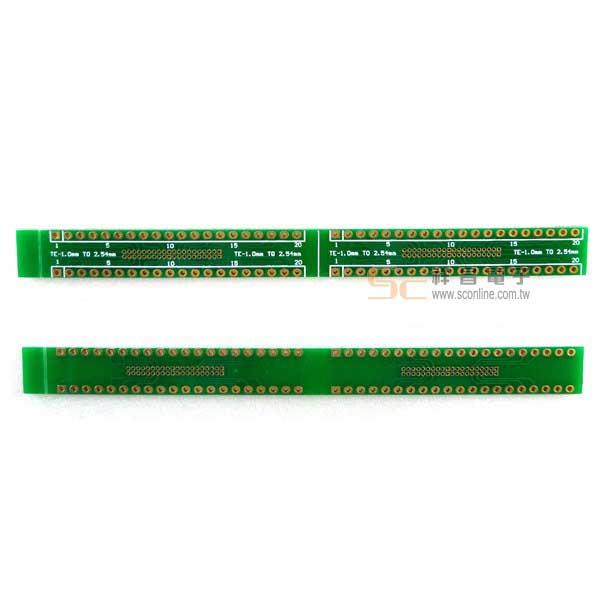 20*2 DIP 1.0/2.54 IC轉接板/腳座 38號
