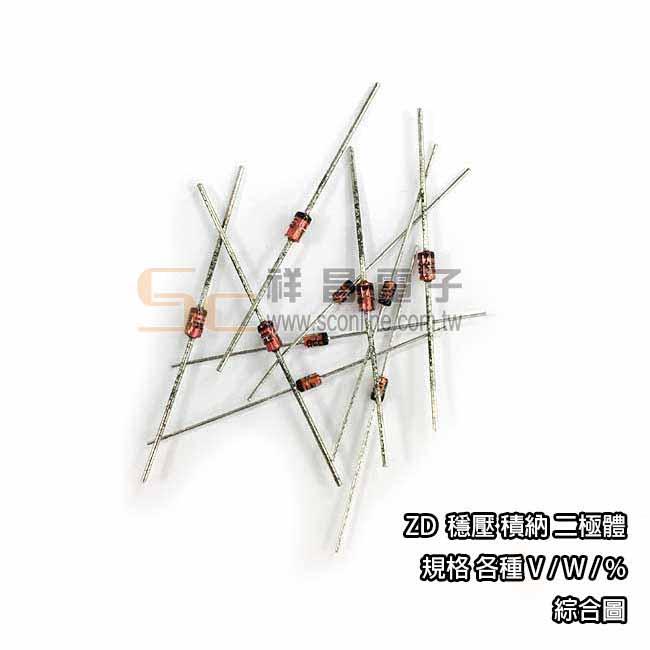稽納二極體 Zener Diode 1N5227B 3.6V 1/2W
