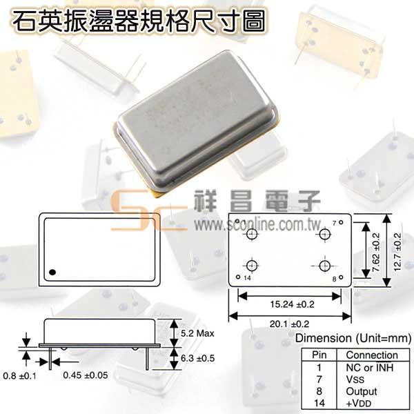 石英振盪器OSC 29.4912MHz DIP FULL SIZE (DIP 14N PINS) 5V +/-50PPM   (50pcs)