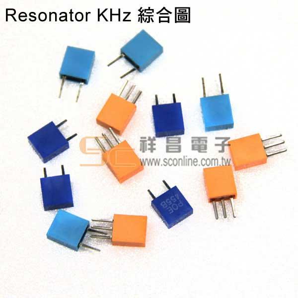 諧振器 455KHz+電容 Resonator (100pcs)