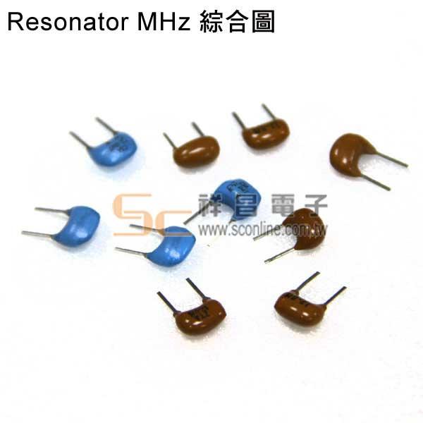 諧振器 2MHz Resonator (100pcs)