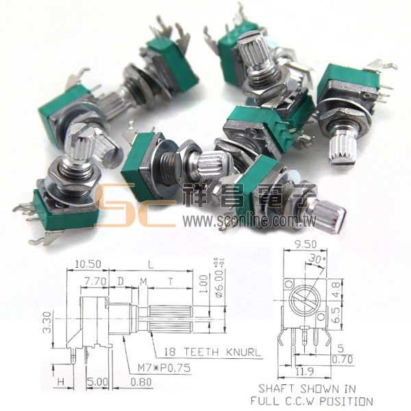 可變電阻 B500KΩ 5P 15mm