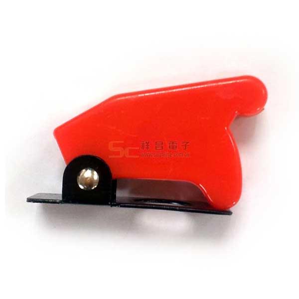 51161-R 開關安全保護蓋-紅色