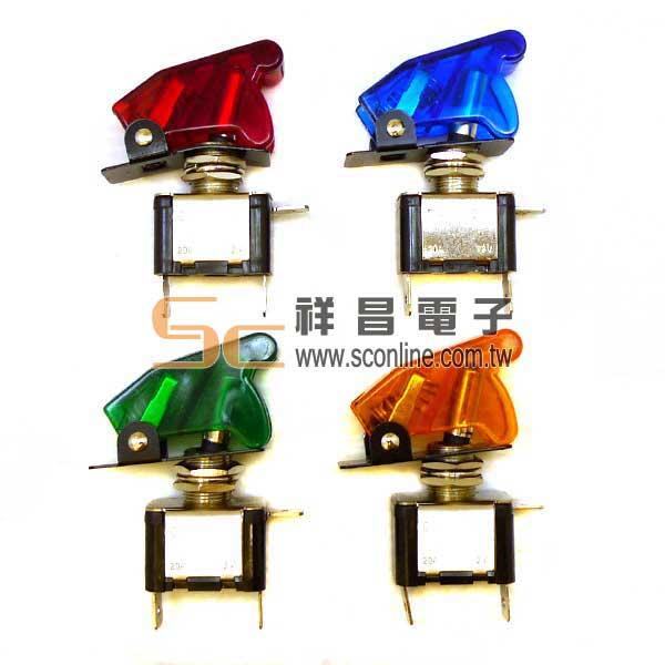 汽車 LED 改裝帶燈開關 + 保護蓋 12V 20A 2P (綠燈綠透明蓋)
