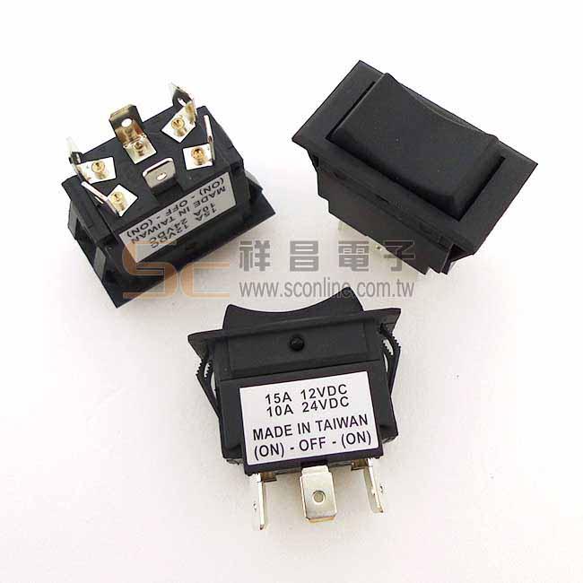 台製 大翹板開關 3段 6P 無燈 (SWC0032)