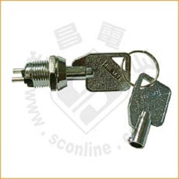 鎖匙SW 2P 12m