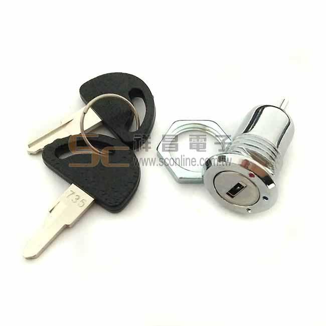 3P3段鎖匙SW 16mm OFF-ON 5058