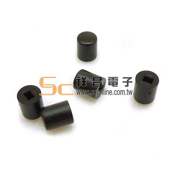開關帽蓋 7.8X7.5 mm ( 黑 )