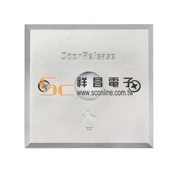 鋅合金正方形開關蓋板 1007D ( 19mm )