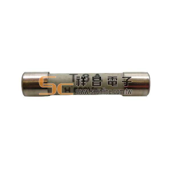陶瓷保險絲 FUSE 8A 32mm 1.25*0.25