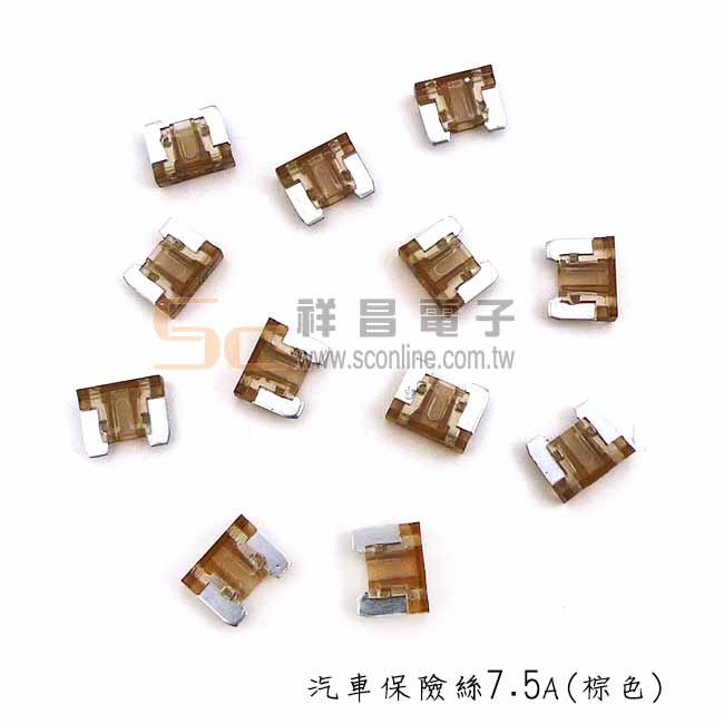 11mm 迷你型/插入式/M型 汽車 FUSE 保險絲 (無角/無腳型) 7.5A (棕色)