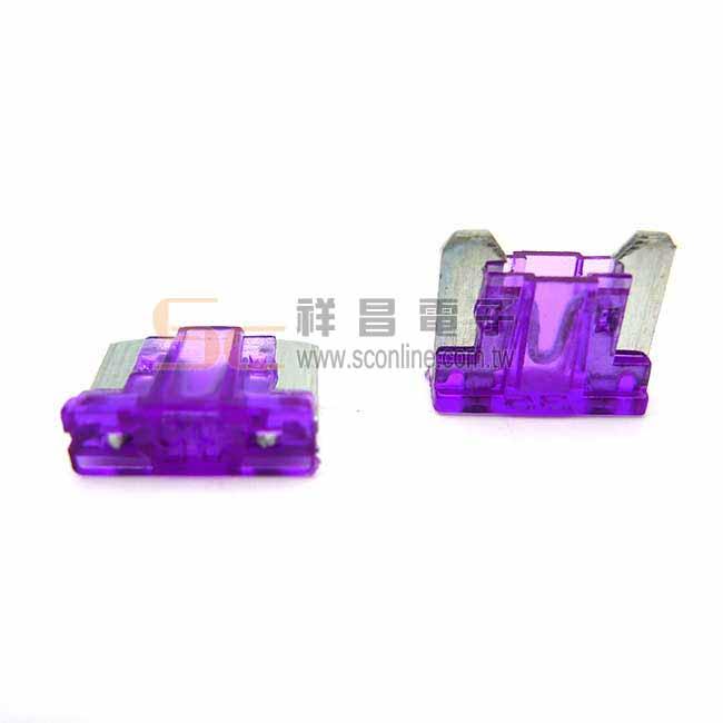 35A 11mm 汽車 FUSE 保險絲 (無角/無腳型)  (紫色) 11mm平腳 汽車保險絲