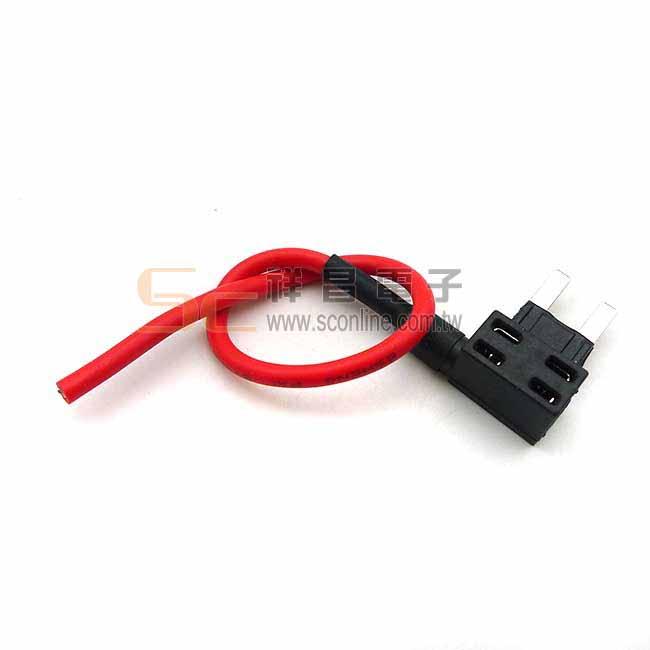 裸線 5mm (小號) 保險絲取電座 保險絲取電器 小型 汽車 車用 保險絲 FUSE 專用 插式 借電器