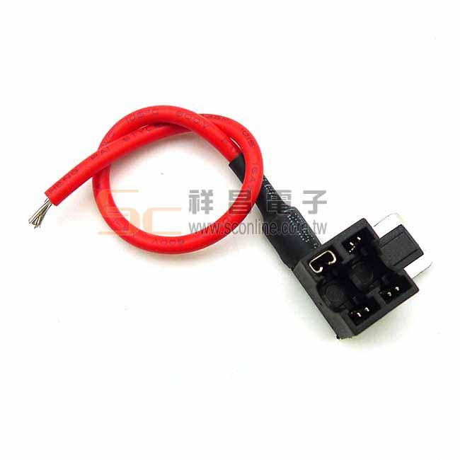 裸線 5mm (迷你) 保險絲取電座 保險絲取電器 迷你 汽車 車用 保險絲 FUSE 專用 插式 借電器