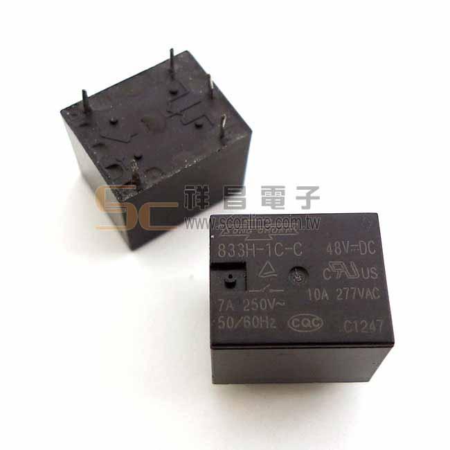 Song Chuan 833H-1C-C 48VDC 繼電器