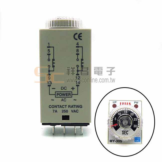 FOTEK MY-30S-2P AC110V 小型計時器 計時繼電器