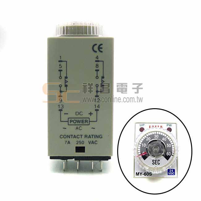 FOTEK MY-60S-2P DC24V 小型計時器 計時繼電器