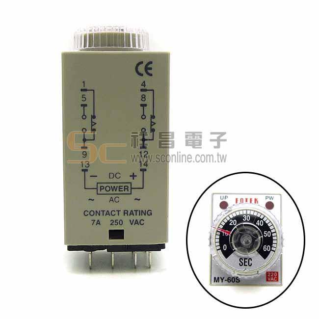 FOTEK MY-60S-2P AC220V 小型計時器 計時繼電器